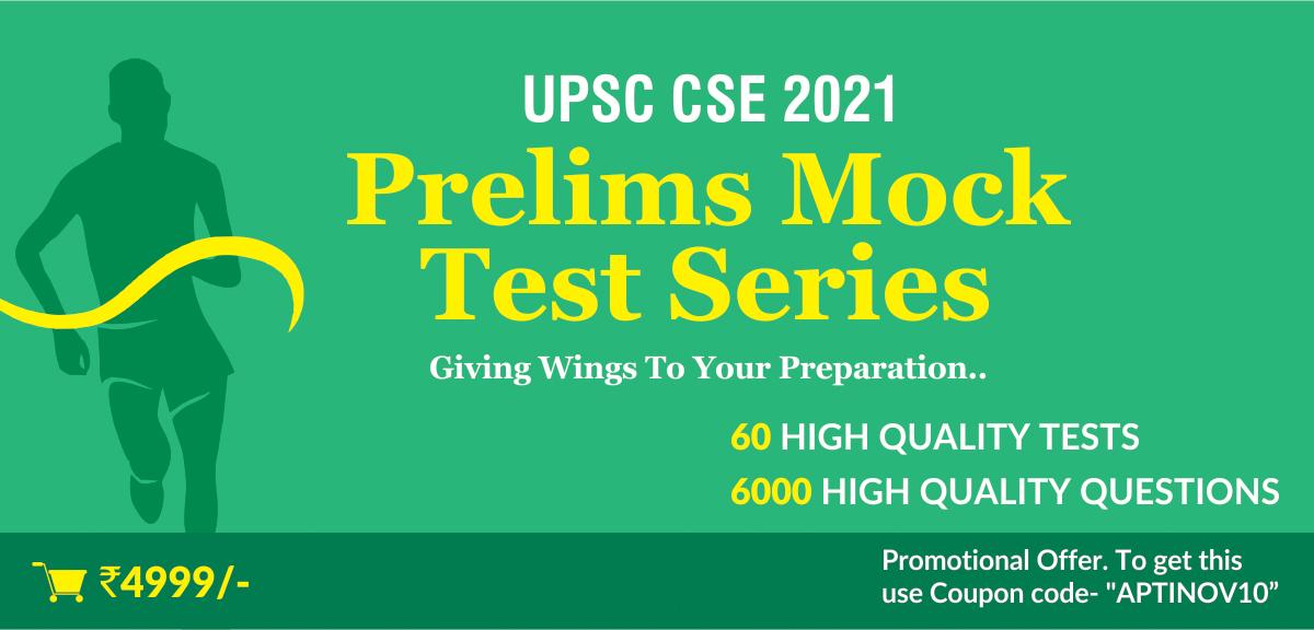 Prelims Test Series 2021