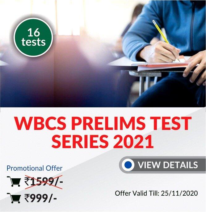 WBCS Prelims test 2021