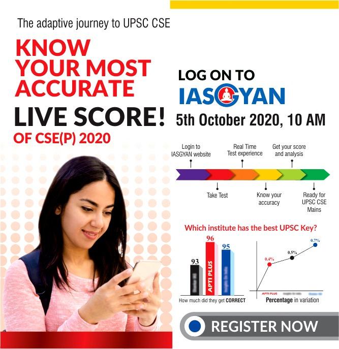 Know Your Live Score CSE(P) 2020-GS 1
