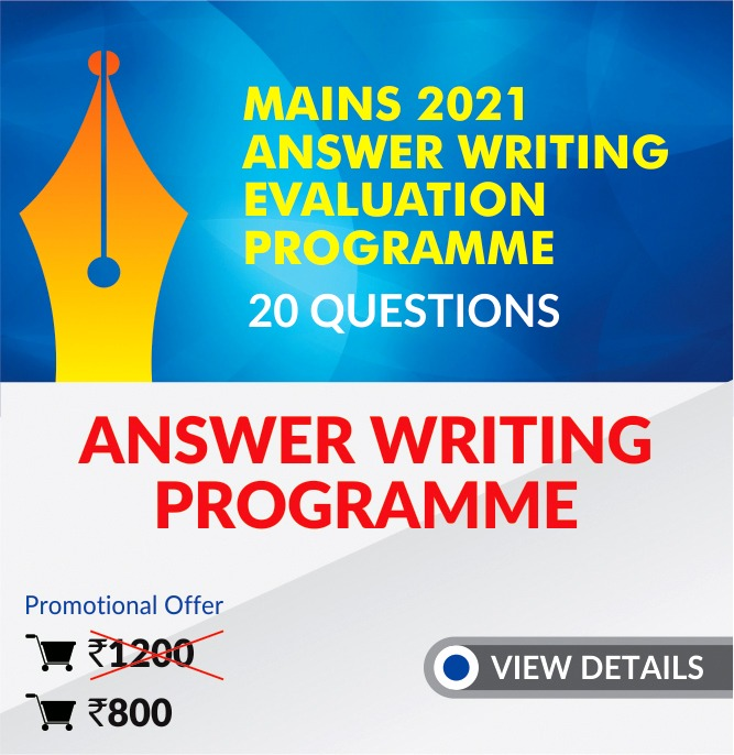 APTI PLUS'S MAINS 2021 <br>ANSWER WRITING EVALUATION PROGRAMME