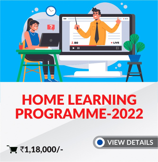 Home Learning Programme-2022