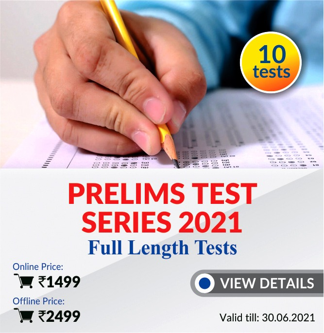 Prelims Full Length 2021 Test Series