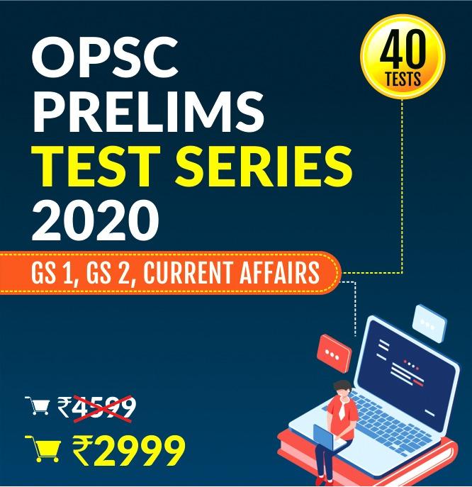 OPSC Prelims 2020 Test Series