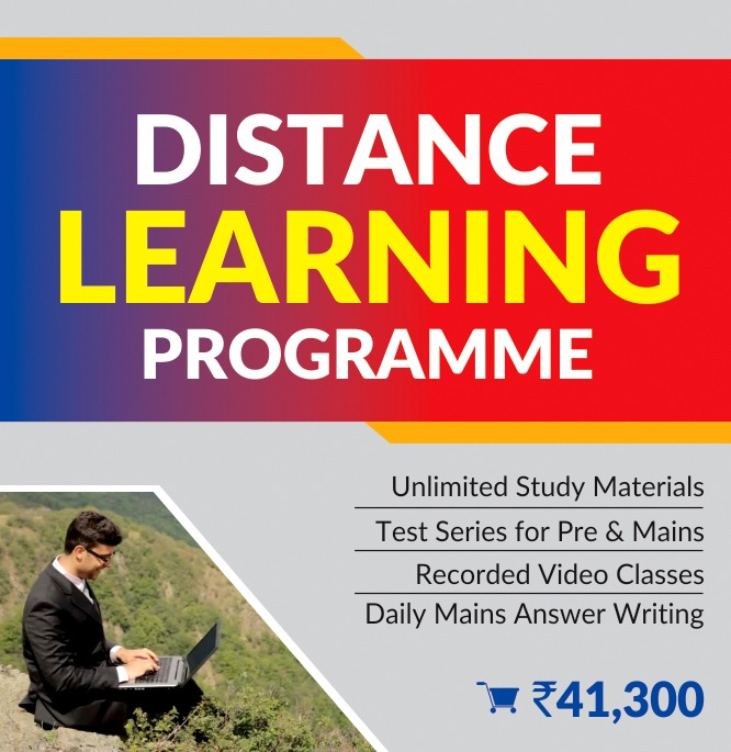 Distance Learning Programme