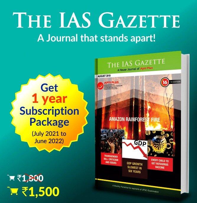 The IAS Gazette (July 2021-June 2022)
