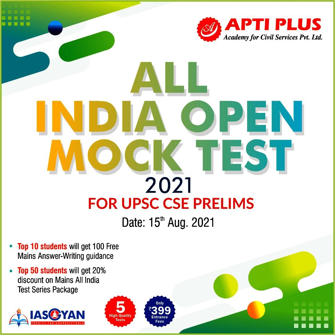 All India Open Mock Test CSE PRELIMS-2021