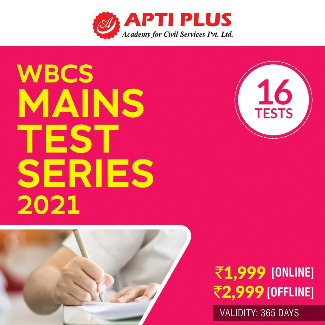 WBCS Mains Test Series 2021
