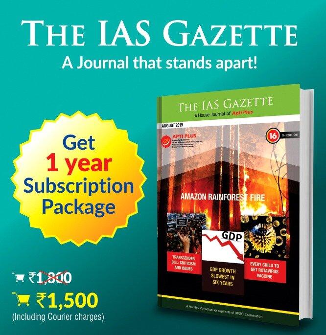 The IAS Gazette