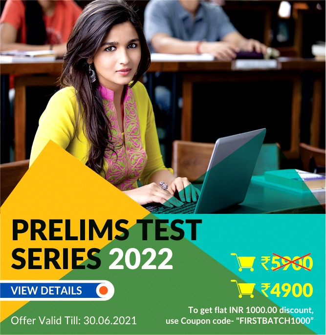 Prelims 2022 Test Series-Batch I