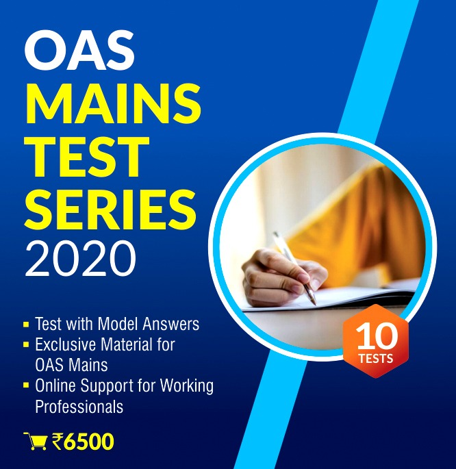 OPSC Mains 2020 Test Series
